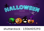halloween carnival background ... | Shutterstock .eps vector #1506405293
