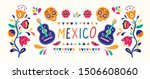 stylish artistic mexican decor... | Shutterstock .eps vector #1506608060