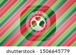 couple in love icon inside... | Shutterstock .eps vector #1506645779