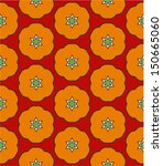 abstract geometric floral... | Shutterstock .eps vector #150665060