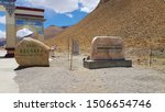 tibet  china   may 15th 2019 ...   Shutterstock . vector #1506654746