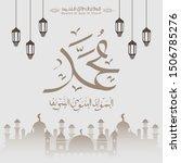 vector of mawlid al nabi al...   Shutterstock .eps vector #1506785276