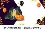 halloween template for your art ... | Shutterstock .eps vector #1506819959