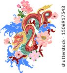 hand drawn dragon tattoo ... | Shutterstock .eps vector #1506917543