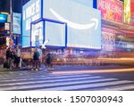 Small photo of New York,NY/ U.S.A. - September 8 2018: Tourists come and go to Times Square