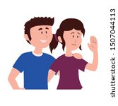 young couple avatars characters ... | Shutterstock .eps vector #1507044113