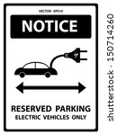 vector   black and white notice ... | Shutterstock .eps vector #150714260