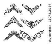 ornament for frame artwork and... | Shutterstock .eps vector #1507318199