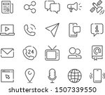 set of contact icons  mail ... | Shutterstock .eps vector #1507339550