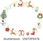 it is an illustration of a... | Shutterstock .eps vector #1507395476