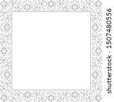 decorative frame elegant vector ... | Shutterstock .eps vector #1507480556