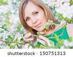 portrait of beautiful  girl in... | Shutterstock . vector #150751313