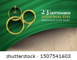 89 th the national holiday of... | Shutterstock .eps vector #1507541603