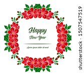 template of card happy new year ... | Shutterstock .eps vector #1507547519