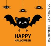 happy halloween. bat  spider... | Shutterstock .eps vector #1507567820