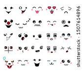 kawaii cute faces. manga style... | Shutterstock .eps vector #1507614896