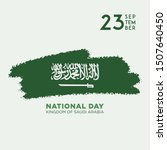 national day of the kingdom... | Shutterstock .eps vector #1507640450