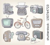 set of vintage items icons | Shutterstock .eps vector #150764723