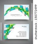 professional and designer... | Shutterstock .eps vector #150772499
