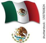 united mexican states shadowed... | Shutterstock .eps vector #150783824