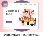 japanese food vector website...   Shutterstock .eps vector #1507895963