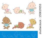 an image of a baby set. | Shutterstock . vector #150819053