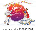illustration of navratri couple ... | Shutterstock .eps vector #1508339309