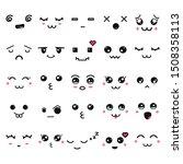 kawaii cute faces. manga style... | Shutterstock .eps vector #1508358113