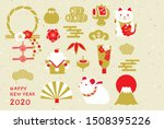 Stock vector mouse and lucky charm illustration for new year s day new year s card 1508395226