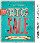 big sale. vector illustration. | Shutterstock .eps vector #150843074
