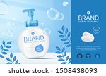 foaming facial wash pump bottle ... | Shutterstock .eps vector #1508438093