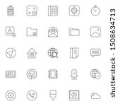 set 5 of ui and ux icon in...