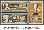 baseball sport championship and ... | Shutterstock .eps vector #1508647583