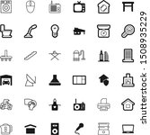 home vector icon set such as ... | Shutterstock .eps vector #1508935229