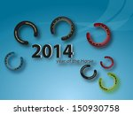 bright new year and cristmas... | Shutterstock .eps vector #150930758