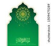 mawlid al nabi mean   prophet...   Shutterstock .eps vector #1509475289