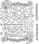 be strong believe in yourself... | Shutterstock .eps vector #1509549953