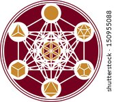 metatrons cube  platonic solids ... | Shutterstock .eps vector #150955088