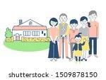 three generation family... | Shutterstock . vector #1509878150