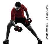 one caucasian man exercising... | Shutterstock . vector #151008848