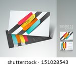 stylish professional and... | Shutterstock .eps vector #151028543