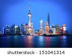 beautiful shanghai pudong... | Shutterstock . vector #151041314