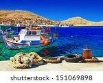 Traditional Greece Series ...