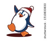 penguin illustration for... | Shutterstock .eps vector #1510833833