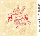 holiday card with hand written... | Shutterstock .eps vector #151109840