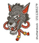 wolf head with red ropes in... | Shutterstock . vector #1511285279