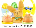 easter time | Shutterstock . vector #151129289