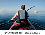 a paddler explores the scenic... | Shutterstock . vector #151133618