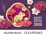2020 chinese new year  year of... | Shutterstock .eps vector #1511492663