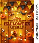 halloween poster with halloween ... | Shutterstock .eps vector #1511492993